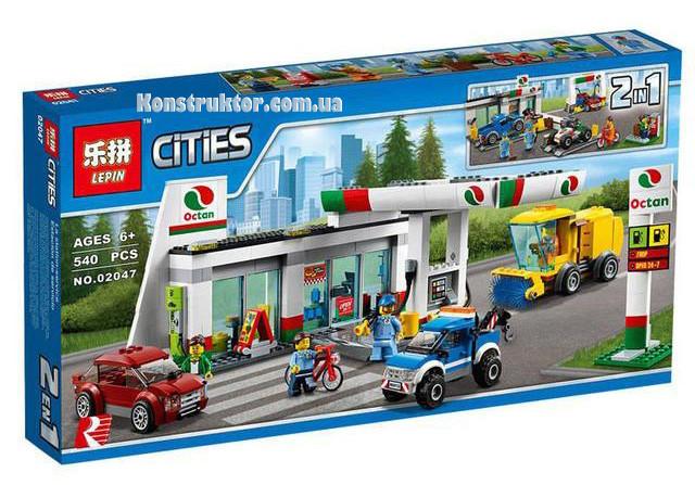 """Конструктор Lepin 02047 """"Станция технического обслуживания"""" Сити, 540 деталей. Аналог LEGO City 60132"""