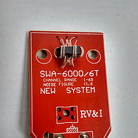 Усилитель антенный SWA 6000
