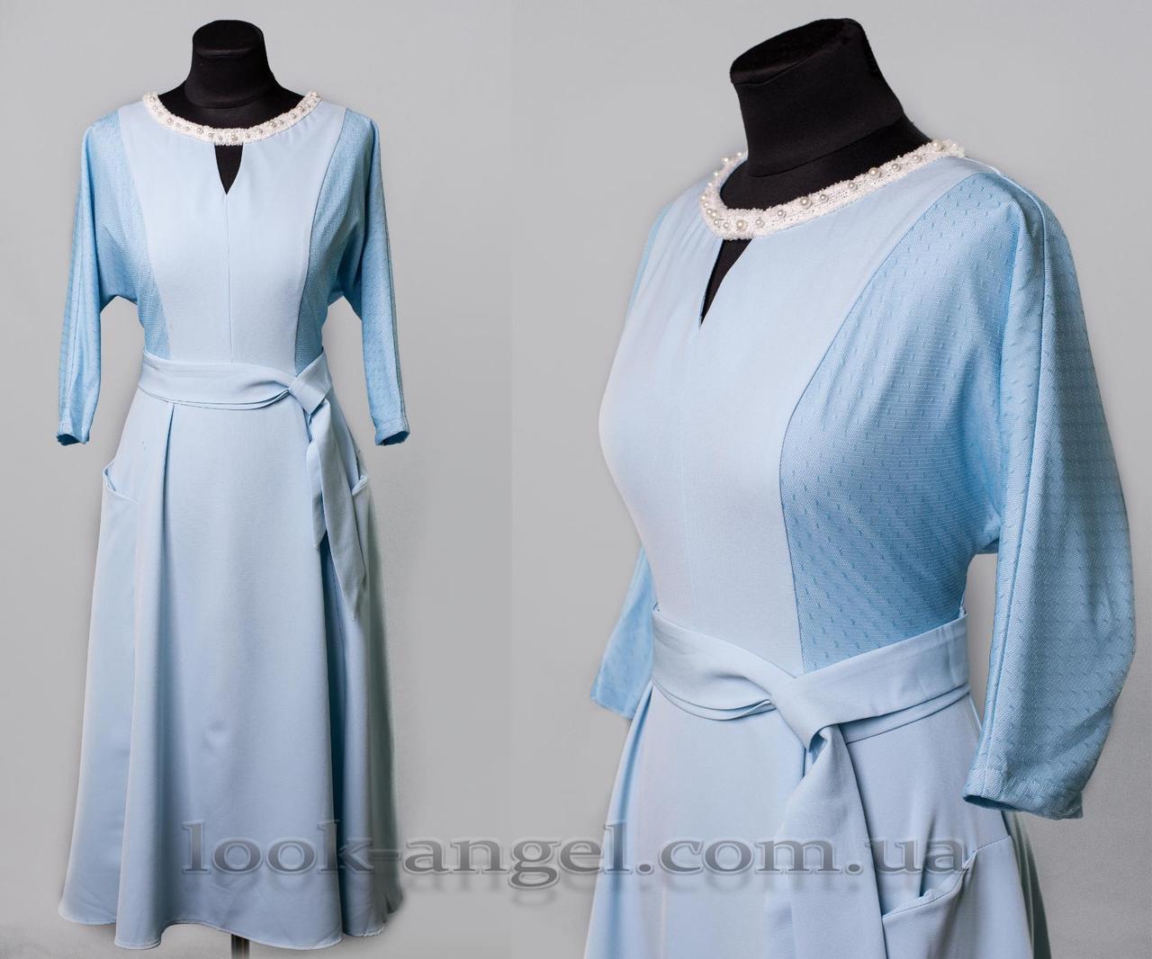 """Стильное женское платье небесный цвет с пояском ткань (костюмная)"""" 50 размер батал"""