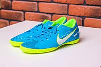 Футзалки Nike Mercurial Neymar 1061 (реплика)