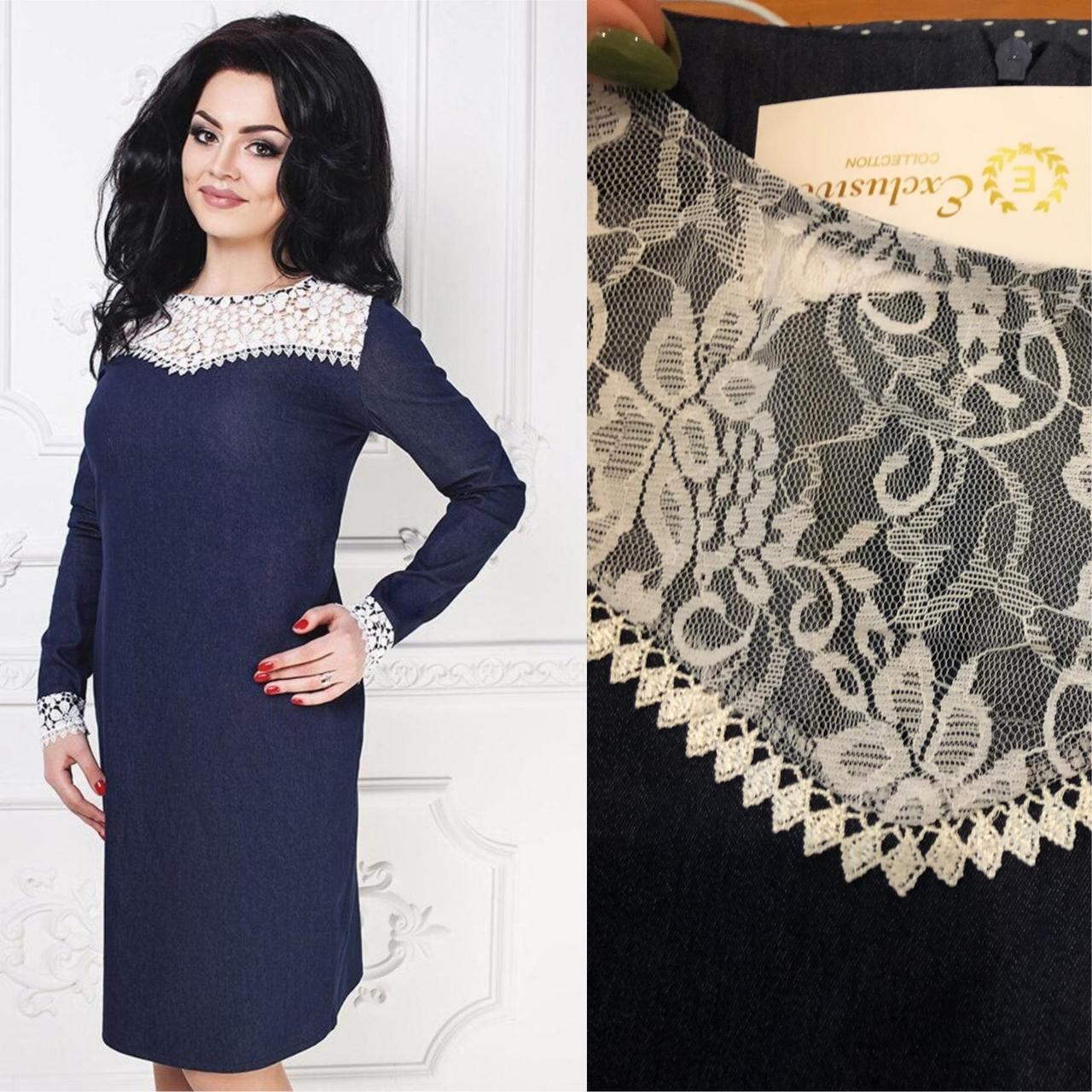 """Элегантное женское платье ткань """"Джинс стрейч-коттон"""" размер 50 размер батал"""