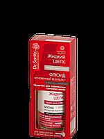 Dr. Sante Жидкий шелк Флюид для окрашенных и мелированных волос «Защита цвета и блеск»  50 ml.