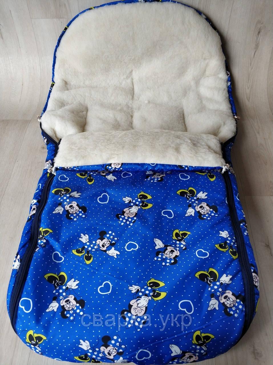 Конверт детский чехол на овчине меху зимний универсальный  в коляску (санки) 4 в 1 синий мики маус