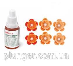 Краситель пищевой гелевый Оранжевый 25 г Украса