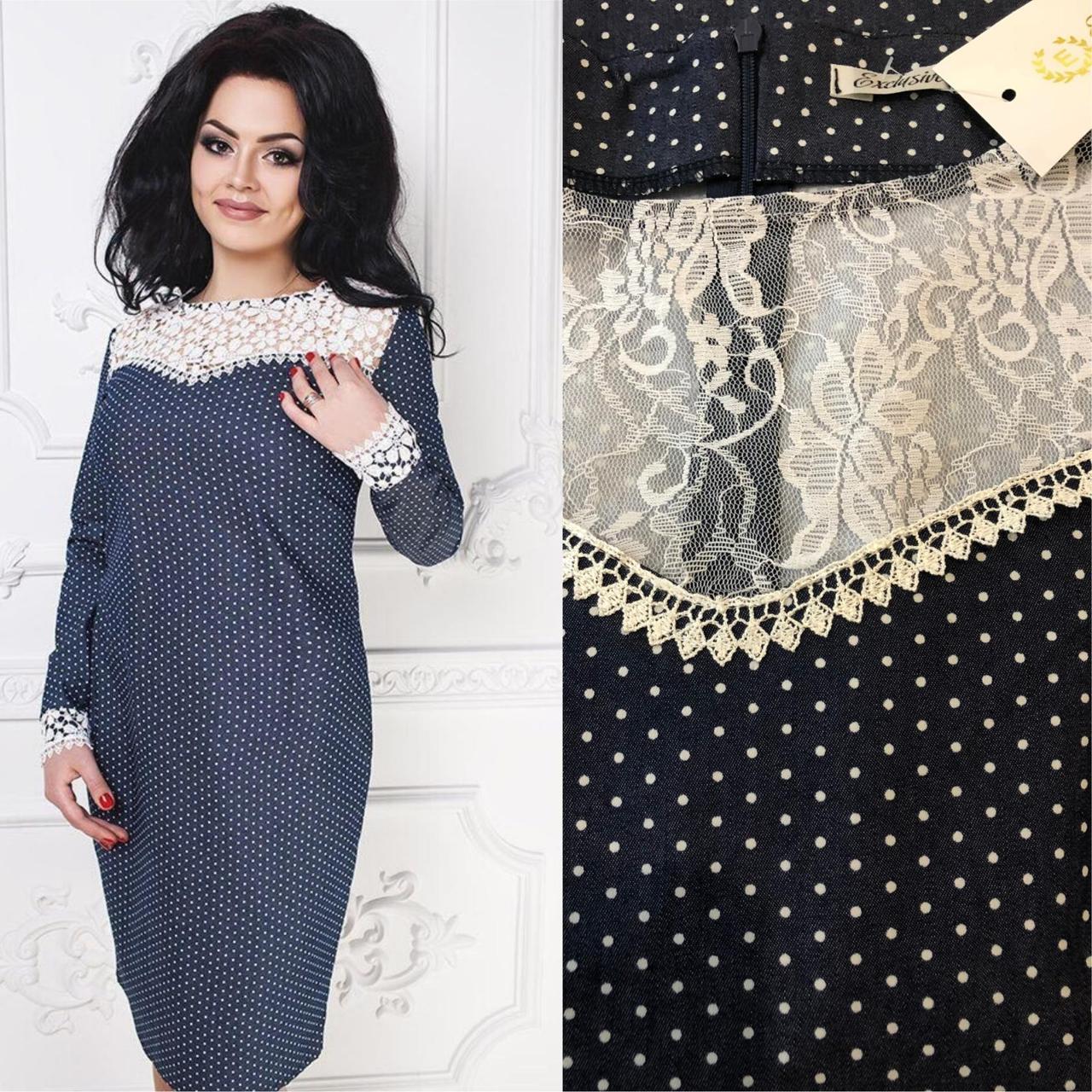 """Элегантное женское платье ткань """"Джинс стрейч-коттон"""" св размер 48, 52 размер батал"""