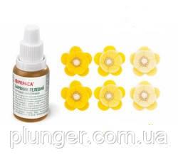 Краситель пищевой гелевый Желтый 25 г Украса