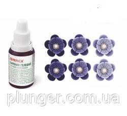 Краситель пищевой гелевый Фиолетовый 25 г Украса