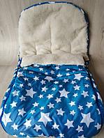 Конверт детский чехол на овчине меху зимний универсальный  в коляску (санки) 4 в 1 бирюзовая звезда