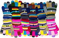 Перчатки Полосочки одинарные  детские