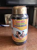 Чаванпраш Чаван-Вит без сахара Бадьянатх. Chyawan-Vit Sugarfree Baidyanath. 500 г Индия
