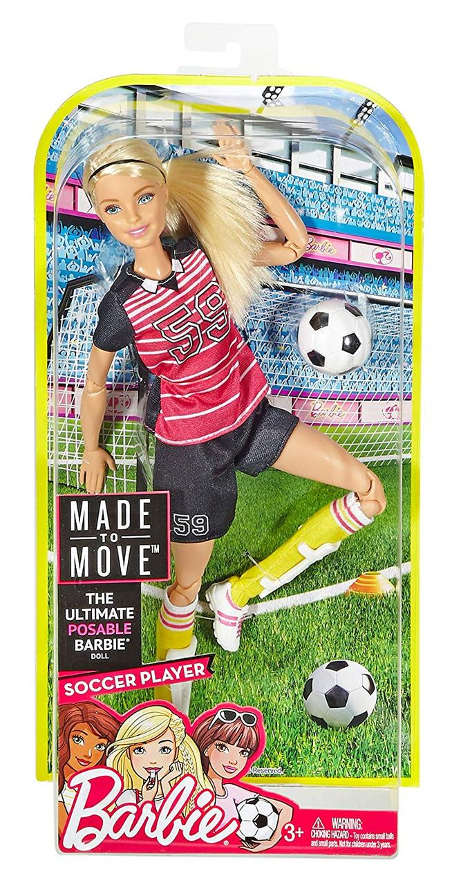 КуклаBarbie Футболистка Безграничные движения Made to Move Soccer Player