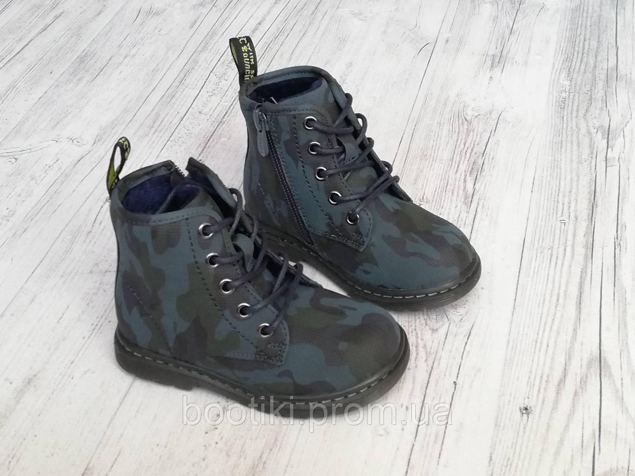 3633a333e Демисезонные ботинки тм Сказка 21-26 для мальчиков - BOOTIKI.com.ua -
