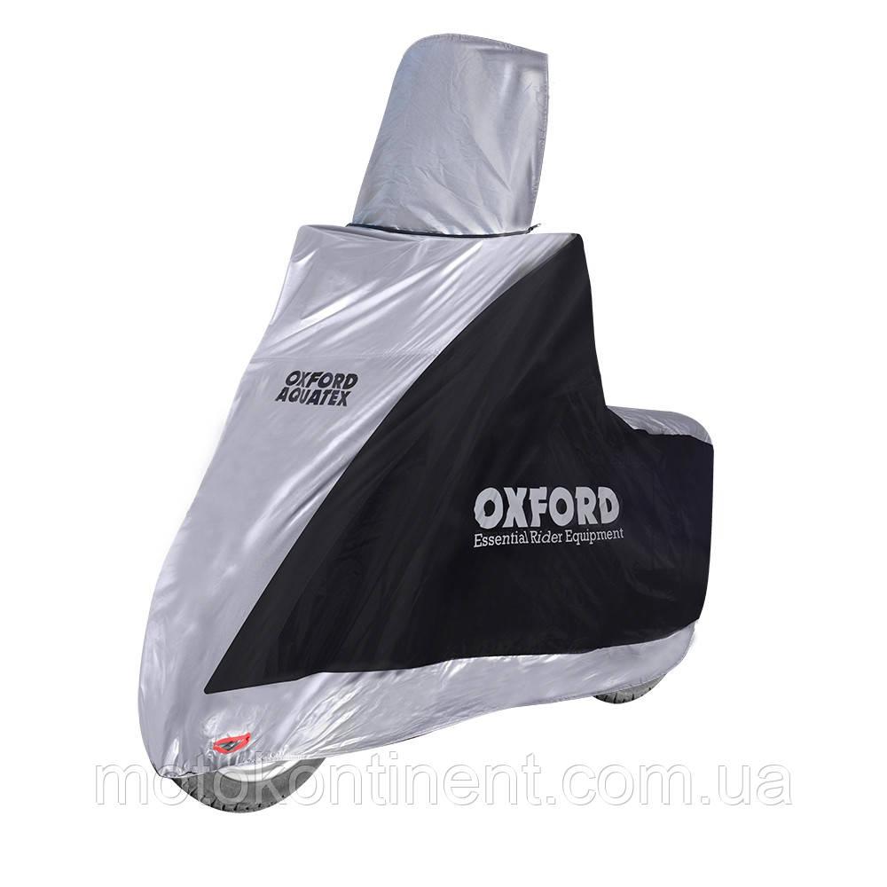 CV216 Чехол водонепроницаемый для скутера Oxford Aquatex Highscreen Scooter Cover  203х83х184
