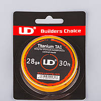 Титановая проволока 28 AWG, 0.30 мм (UD) - 10 м