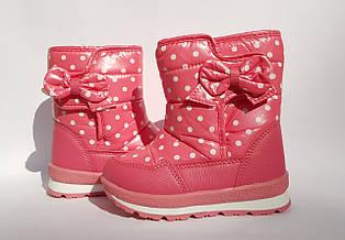 Зимові чобітки, дутики Tom.m,для дівчаток,рожеві