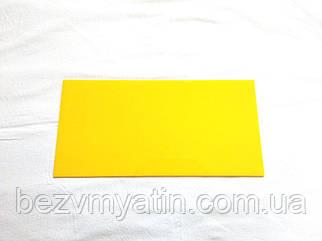 Рассеиватель для лампы LED 35/3 DPS, желтый