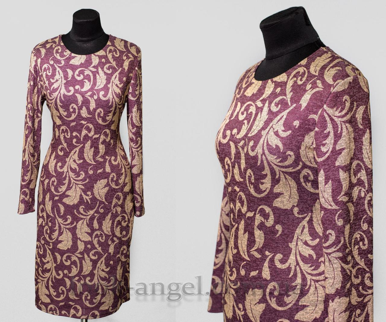 "Красивое женское q платье ткань ""Ангора"" 48, 50, 52, 54 размер батал"