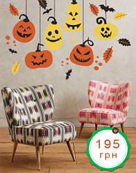 """Наклейки для декора """"Хэллоуин"""""""
