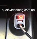 Автомобільний зарядний пристрій USB 5V 2,1 A два гнізда, з вольт-амперметром, фото 3