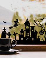 """Декор окна на Хеллоуин """"Кошелек или жизнь"""""""