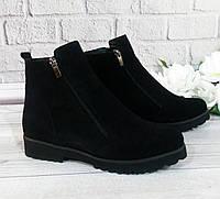 Замшевые ботинки на молнии от производителя, фото 1