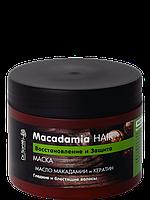 Dr. Sante Macadamia Hair Маска для волос «Восстановление и защита» 300 ml.