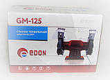 Верстат точильний EDON GM-125, фото 3