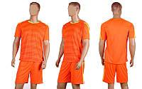 Футбольная форма Champion (полиэстер, р-р M-XL-46-52, оранжевый, шорты оранжевые), фото 1