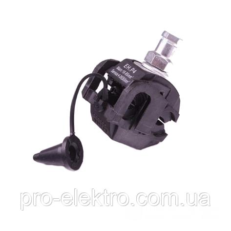Зажим прокалывающий 16-120 / 16-120 мм. EH-P.4, фото 2