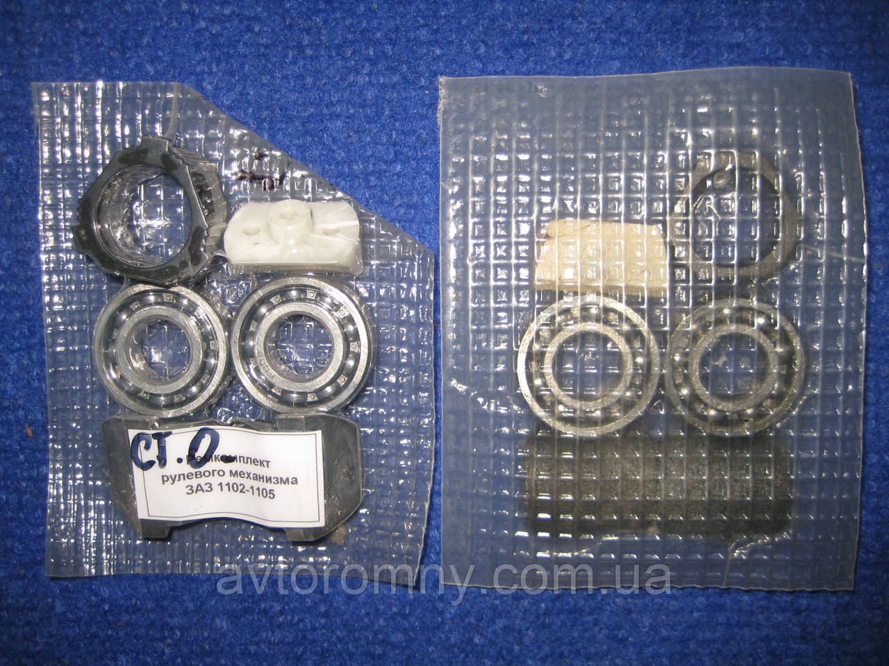 Ремкомплект рулевой рейки старого образца Таврия Славута ЗАЗ 1102 1103 1105