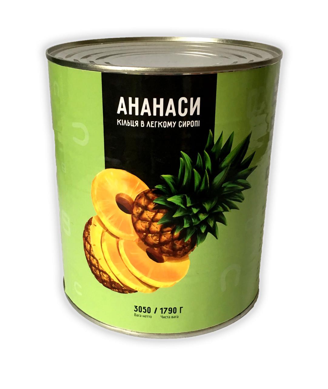 Ананасы кольцами 3.1 кг