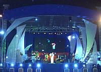 Оформление сцены концертной программы чемпионата  мира  Yalta Grand Prix of Sea 2010, фото 1
