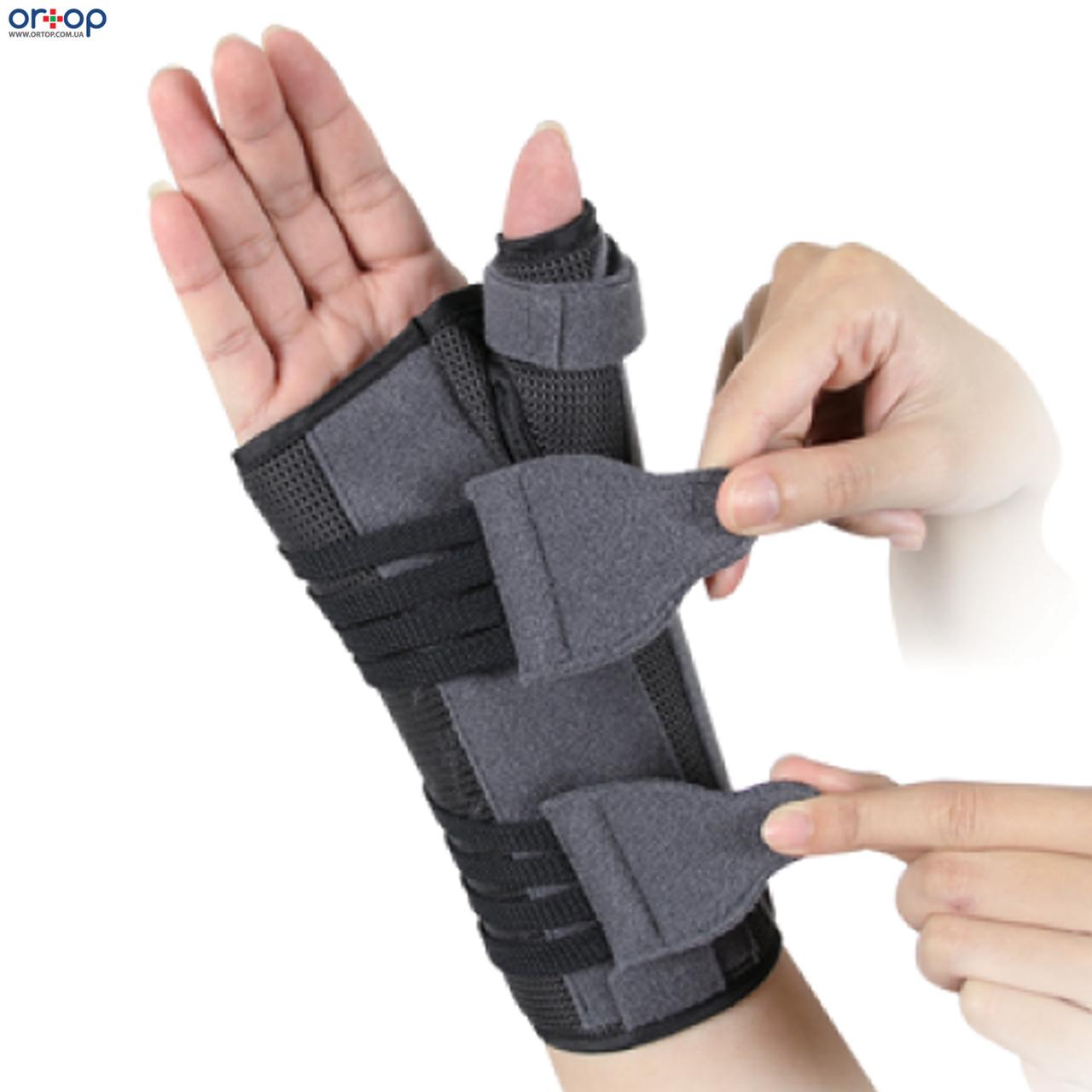 Бандаж для лучезапястного сустава и суставов большого пальца с анатомическими шинами ЕН-404(пр), S