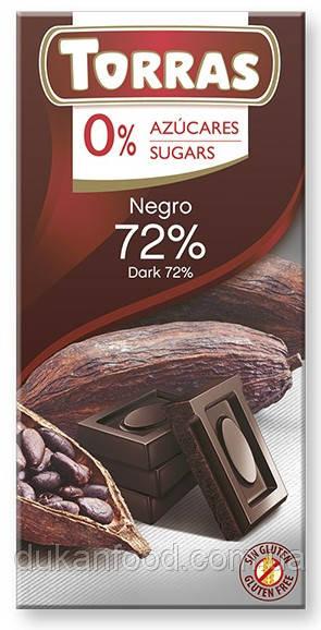 Torras Черный шоколад 72% без сахара