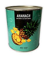 Ананасы кусочки 3.1 кг