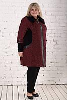 Пальто Луиза 64, 66, 68 большие размеры. Женское теплое пальто батал. Красный