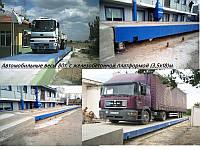 Автомобильные весы 80 тонн с железобетонной платформой (3,5х18)м. Под ключ.