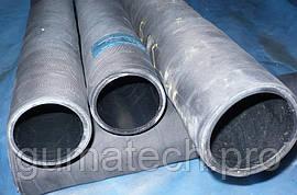 Рукав (Шланг) напорно-всасывающий  для воды В-2-38-5 ГОСТ 5398-76