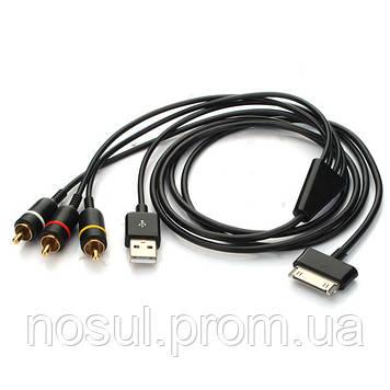 Samsung Galaxy Tab P1000 AV TV RCA+USB кабель для вывода изображения на ТВ