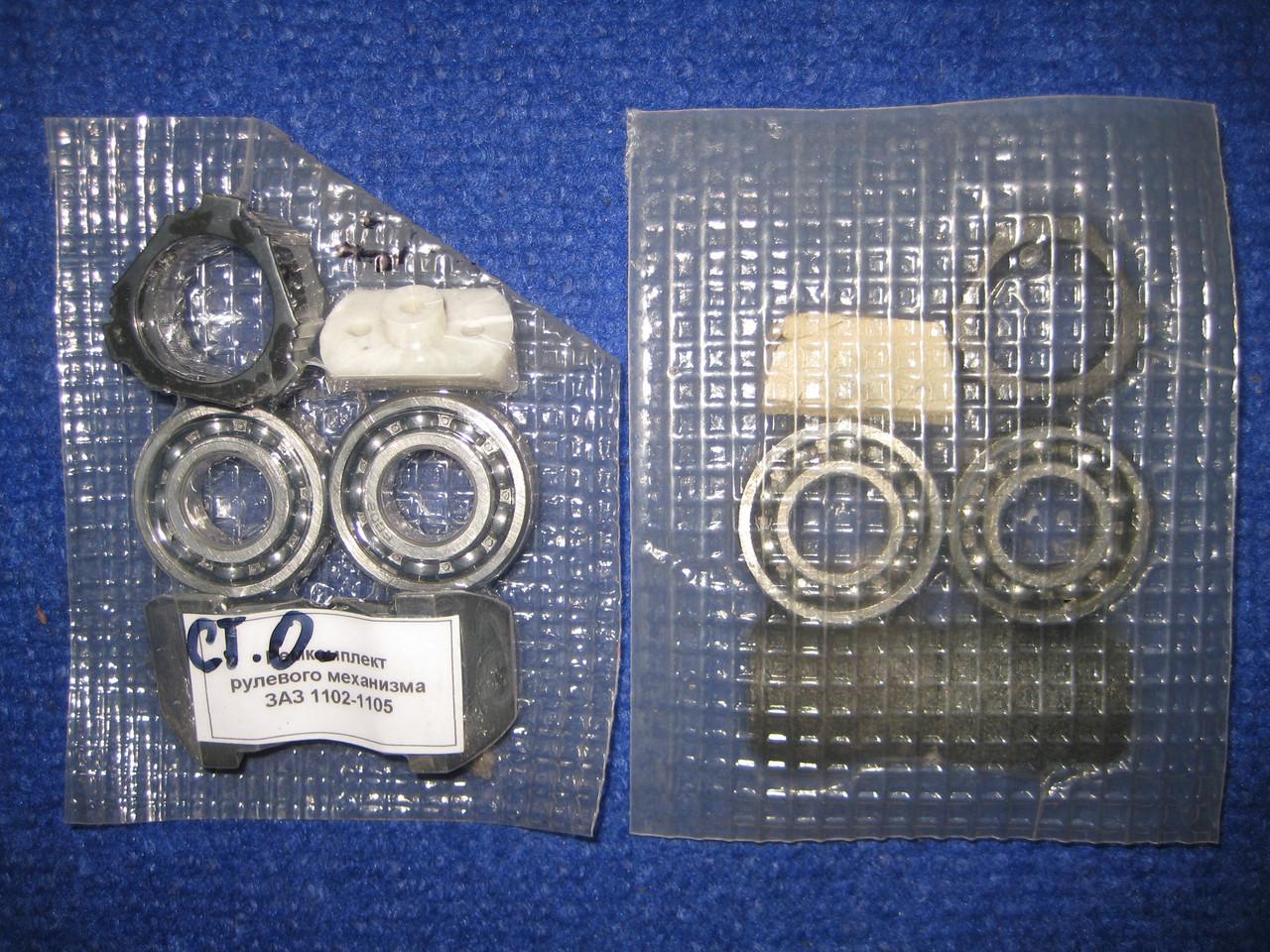 Ремкомплект рулевой рейки нового образца Таврия Славута ЗАЗ 1102 1103 1105