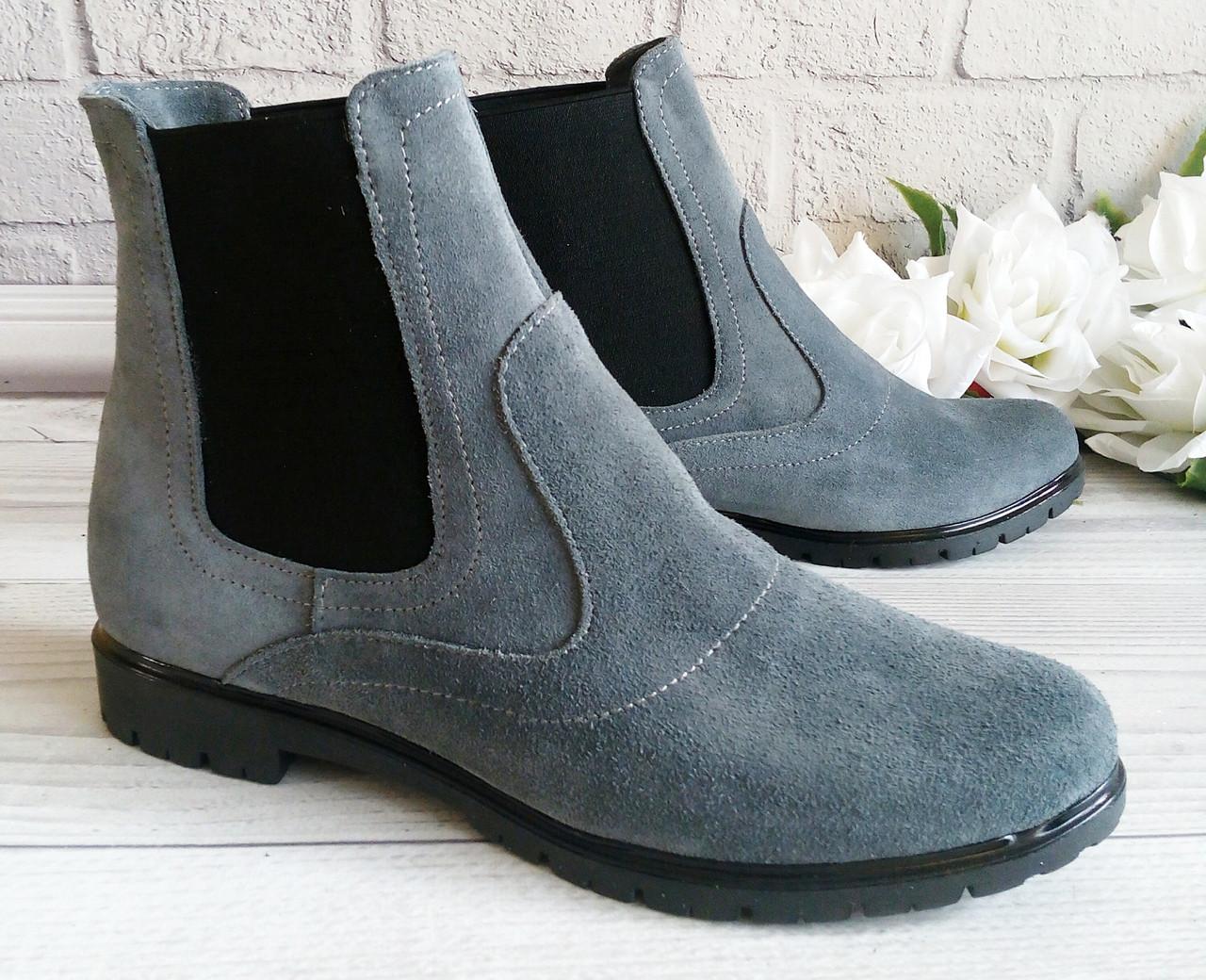 Серые замшевые ботинки Челси от производителя