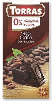 Torras Черный шоколад с КОФЕ без сахара