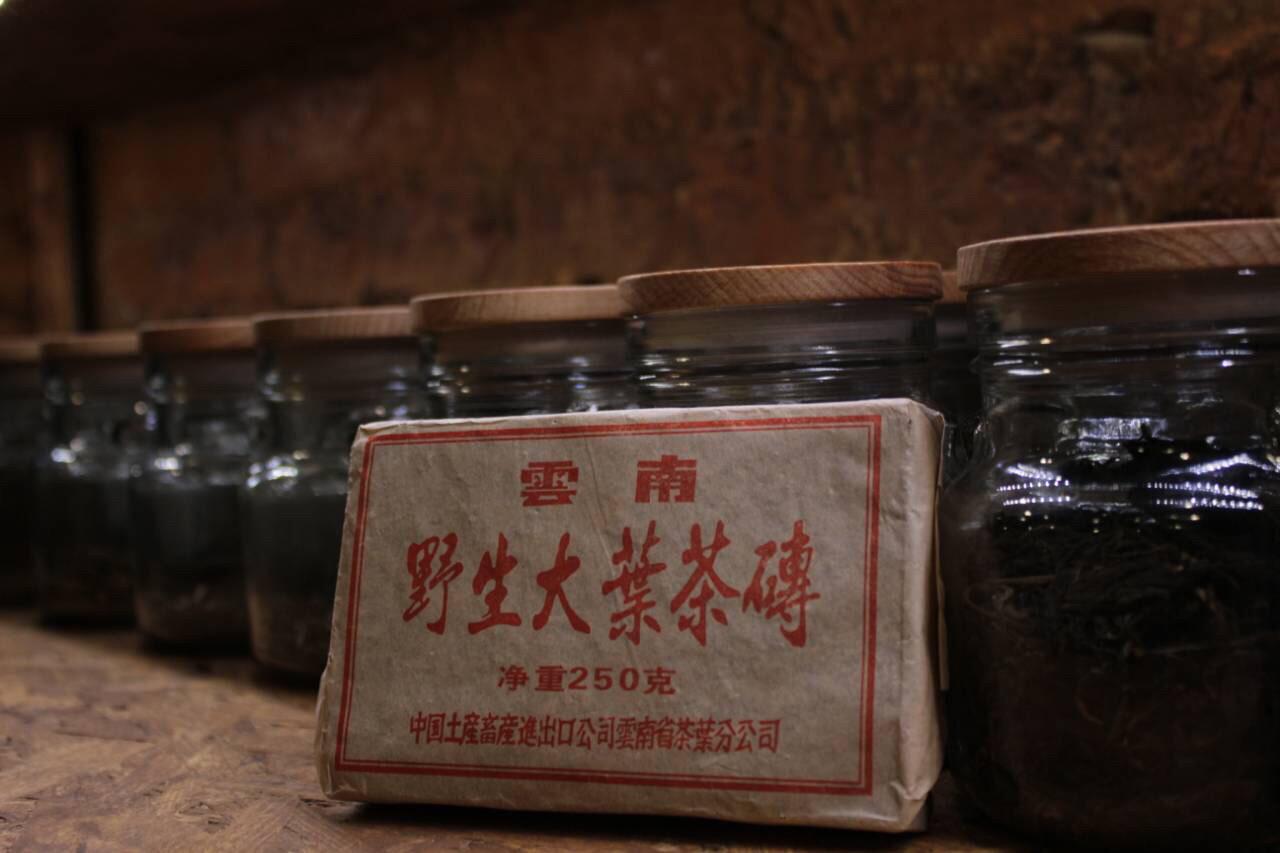 Китайский выдержанный чай «Сила Духа», прессованный 250 г Шу пуэр по супер цене