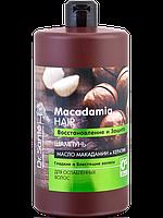 Dr.Sante Macadamia Hair Шампунь для ослабленных волос 1000 ml.