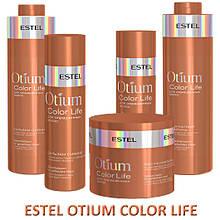 Серия по уходу за окрашенными волосами Estel Otium Color Life