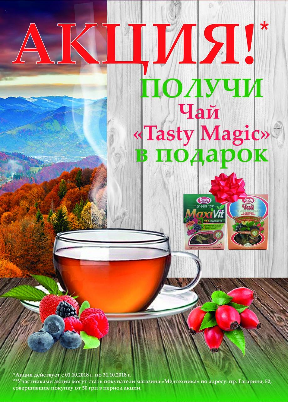 Душистый, ароматный травяной чай