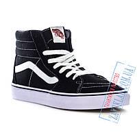 Vans интернет магазин обуви в Умани. Сравнить цены, купить ... 301b6748437