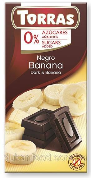 Torras Черный шоколад с БАНАНОМ без сахара