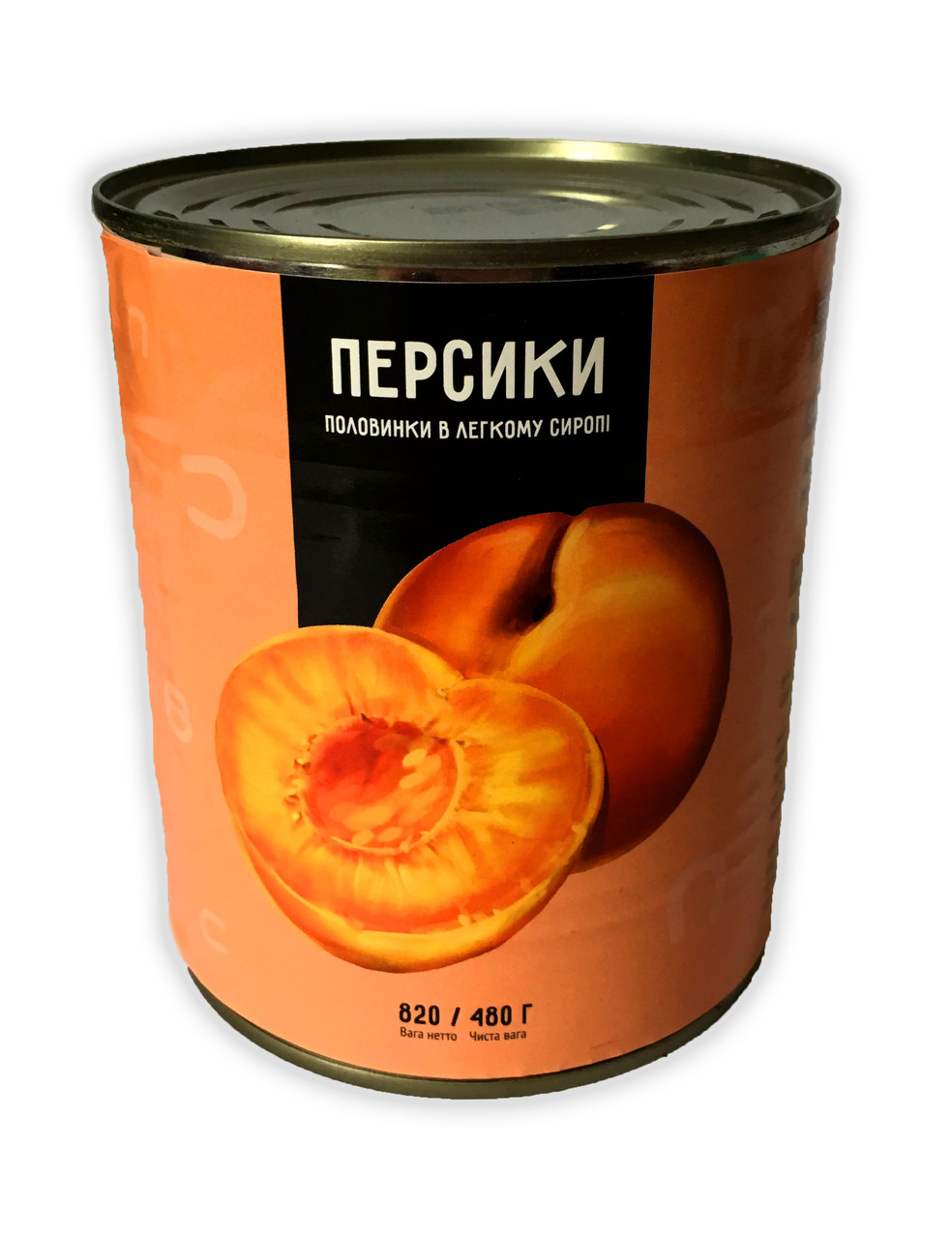 Персики половинки в сиропе 0,825г