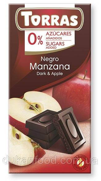 Torras Черный шоколад с КУСОЧКАМИ ЯБЛОКА без сахара